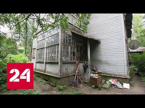 В Мытищах планируют расселить аварийные дома в микрорайоне Тайнинское
