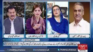 LIVE: Program Newsline with Dr. Maria Zulfiqar l 21 Aug  2019   HUM News