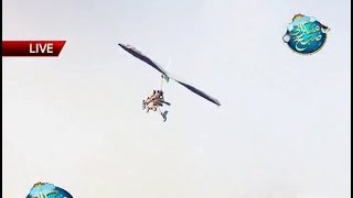 A Microlight Aircraft made by a talented Pakistani