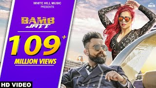 Watch Latest Punjabi Songs 2018 : Bamb Jatt Amrit Maan Jasmine