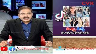 పిచ్చి పీక్స్.. ఉద్యోగుల్లో వైరస్.. మాయలో యూత్..! Khammam Corporation Employees TikTok Video viral