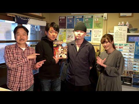 #257『鴨出汁中華蕎麦 麺屋yoshiki』(3月26日(木)11時35分~11時50分初回放送)予告編