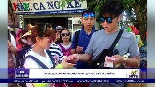 Tin Việt Nam   17/08/2019