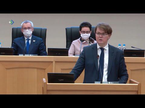 Алексей Херсонцев отметил потенциал Коми в сфере внедрения подходов контроля