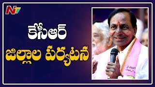 CM KCR Plans for District Wise Tour in Telangana | NTV