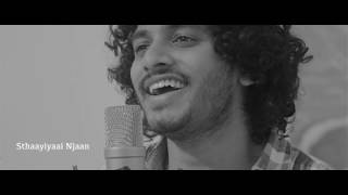Stellar - Bjorn Surrao | Suchith Suresan - bjornsurrao , Fusion