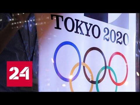 Япония может не пустить иностранных болельщиков на Олимпиаду – Россия 24 