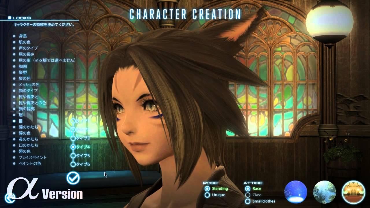 FINAL FANTASY XIV: A Realm Reborn - Character Creation