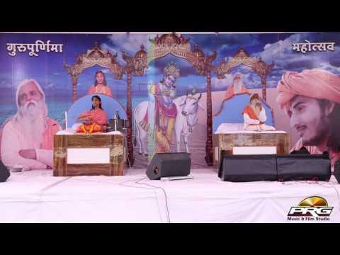 Bhagwat Katha(छठा दिन) Part-5 | बाल संत बांकेबिहारी जी | Guru Kripa Aashram,Nettaara Jodhpur