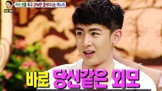 Hello Counselor Ep.123