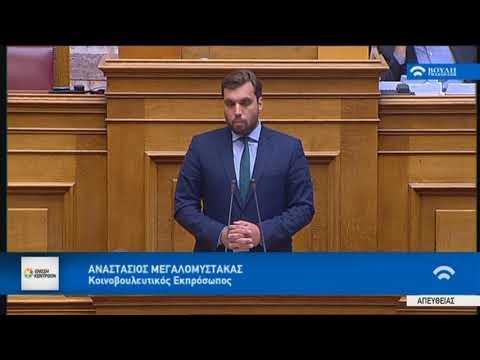 Α.Μεγαλομύστακας/Ολομέλεια,Βουλή/18-10-2017