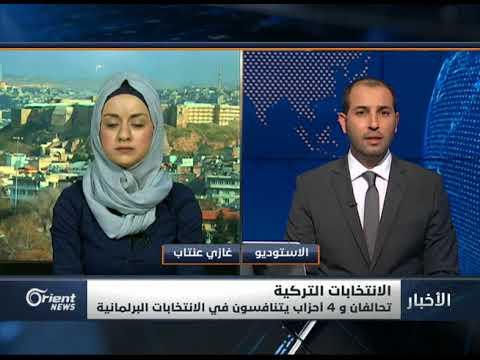 تغطية حول الانتخابات التركية - هشام منور- آلاء صبرا