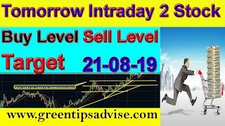 Intraday Trading Stock Tips For Tomorrow # 21-08-19 #daily profit tips #by greentipsnadvise channel
