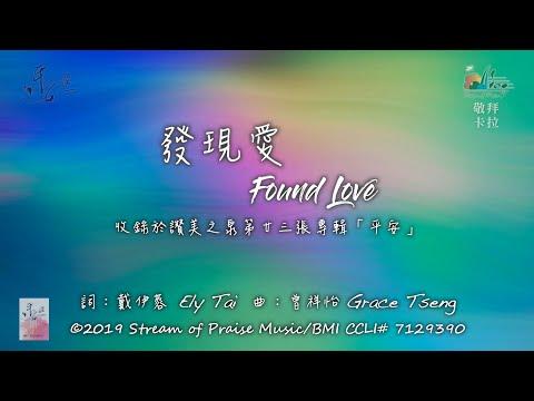 Found LoveOKMV (Official Karaoke MV) -  (23)