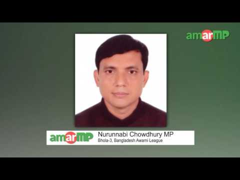 Nurunnabi Chowdhury MP replied at #AmarMP regarding the quality of life at his constituency