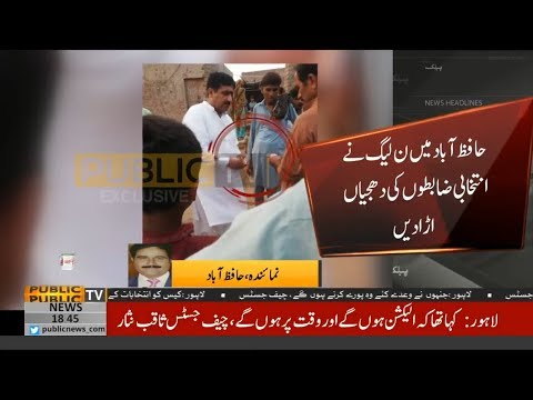 PML-N Starts Using Money To Gain Votes In Elections 2018