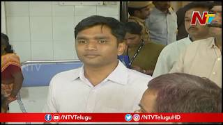 YCP Govt Begins Land Survey for Vizag Chennai Industrial Corridor | NTV