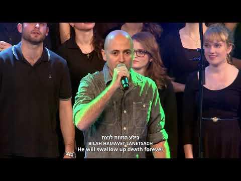 Praise to Our God 5 Concert - Bilah Hamavet (Swallow Up Death)[Isaiah 25]