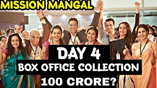 Mission Mangal 4th Day Box Office Collection, Mission Mangal Sunday Collection, Akshay Kumar, Tapsee