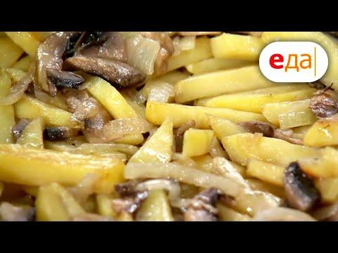 Блюдо «Треска-картошка-грибы» | Кухня по заявкам