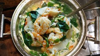 Bamboo Shoot And Prawn Soup, Easy But Delicious Bamboo Shoot Prawn Recipe, Cooking Skill