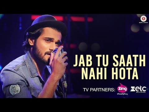 Khuda Kare Lyrics - Yasser Desai
