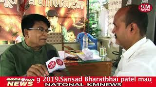 Valsad District,Swargiya Shri Atal Bihari Vajpayee ki punyatithi.16 Aug 2019.Sansad .Km News Valsad