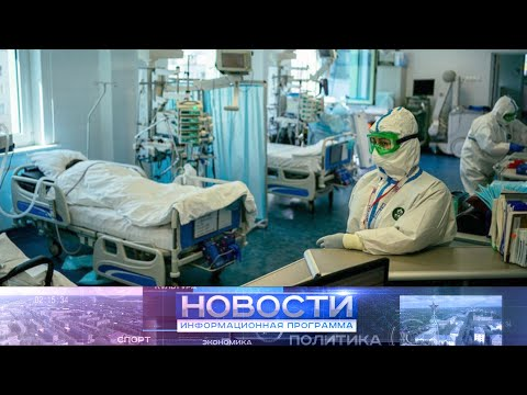 """Информационная программа """"Новости"""" от 22.06.2021"""