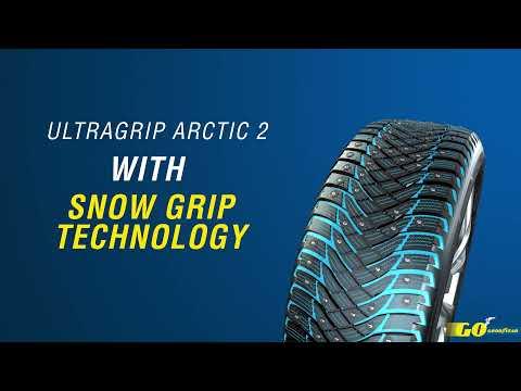 UltraGrip Arctic 2 - Snow Grip Technology
