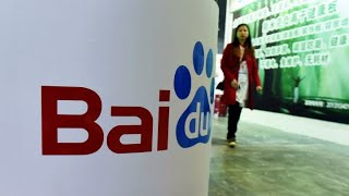Baidu shares pop after hours after posting big earnings beat