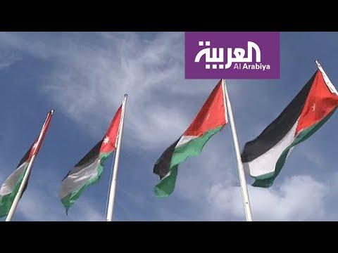 مقتل أردني وإصابة 3 في إشكال في السفارة الإسرائيلية في عمّان