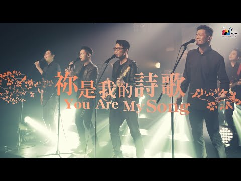 You Are My SongMV (Live Worship MV) -  (25)
