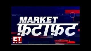 Yes Bank QIP a big hit, top stocks today | Market Fatafat