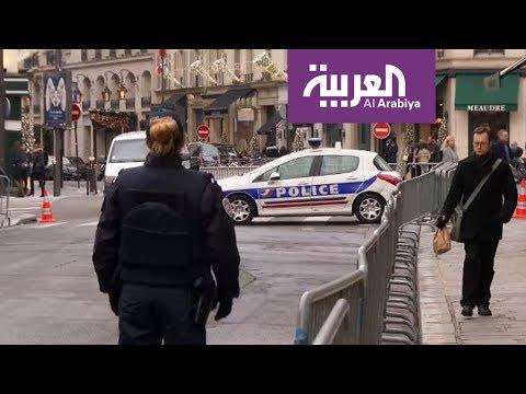 فرنسا .. الشرطة تستعيد مجوهرات الريتز المسروقة