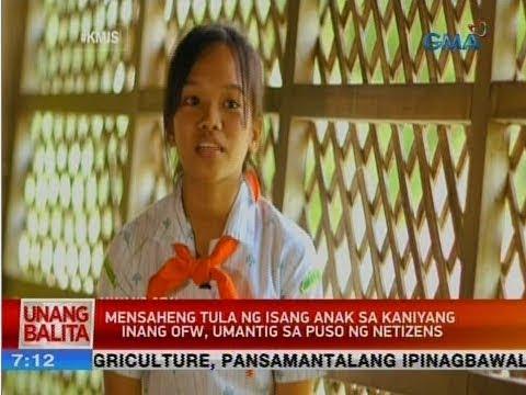 UB: Mensaheng tula ng isang anak sa kaniyang inang OFW, umantig sa puso ng netizens