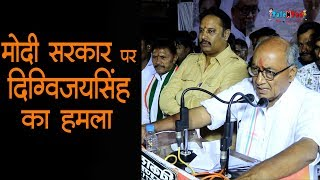 इंदौर के देपालपुर में 40 साल बाद हुई दिग्विजयसिंह की सभा| Talented India News