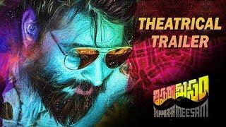 Video Trailer Thipparaa Meesam