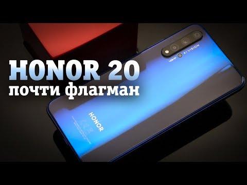 Honor 20: смартфон для макросъемки? photo