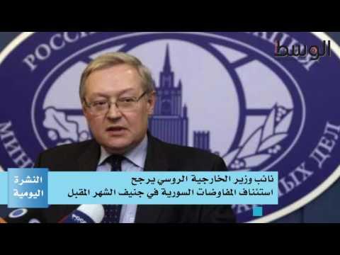النشرة المسائية لصحيفة الوسط البحرينية 12 سبتمبر 2016