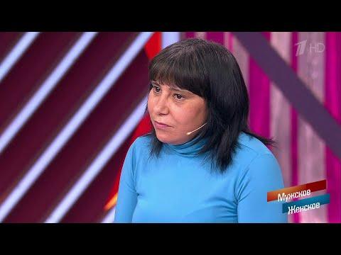 Непутевая сестра. Мужское / Женское. Самые драматичные моменты выпуска от 21.11.2019
