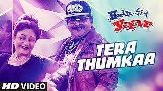 Tera Thumkaa feat. 911 Rap Crew | KKNY - patelmonline , HipHop