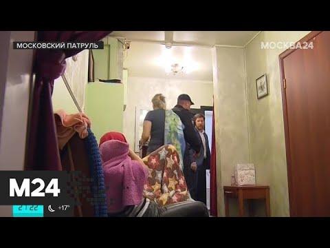 """""""Московский патруль"""": в бега на каблуках - Москва 24"""