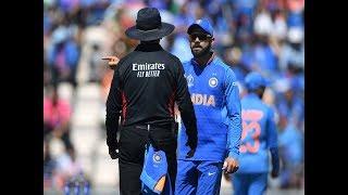 मैदान पर अंपायर से बहस करना Kohli को पड़ गया भारी, Kohli को चुकाना पड़ेगा जुर्माना