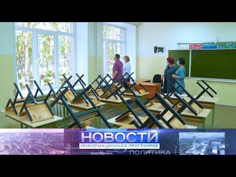 В Гимназии № 2 завершается реализация проекта «Народный бюджет».