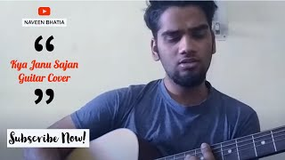 Kya Janu Sajan - Dil Vil Pyar Vyar - Lata Ji - naveenbhatiamusic , Classical