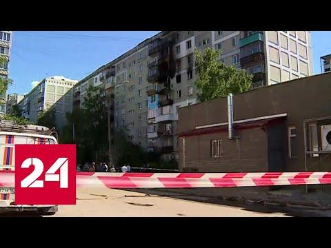 Взрыв в Нижнем Новгороде сравнили с началом войны