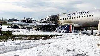 Авиакатастрофа Шереметьеве: жертва
