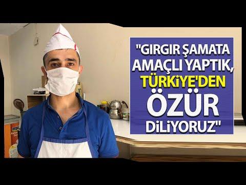 Ağzındaki Sigarayla Türkiye Gündemine Gelen Çocuğun Babası İHA'ya Konuştu