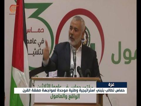 هنية: مسيرات العودة لن تتوقف إلا بإنهاء الحصار ...