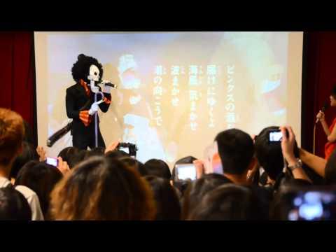 2011-07-10 海賊ONLY - BON VOYAGE!